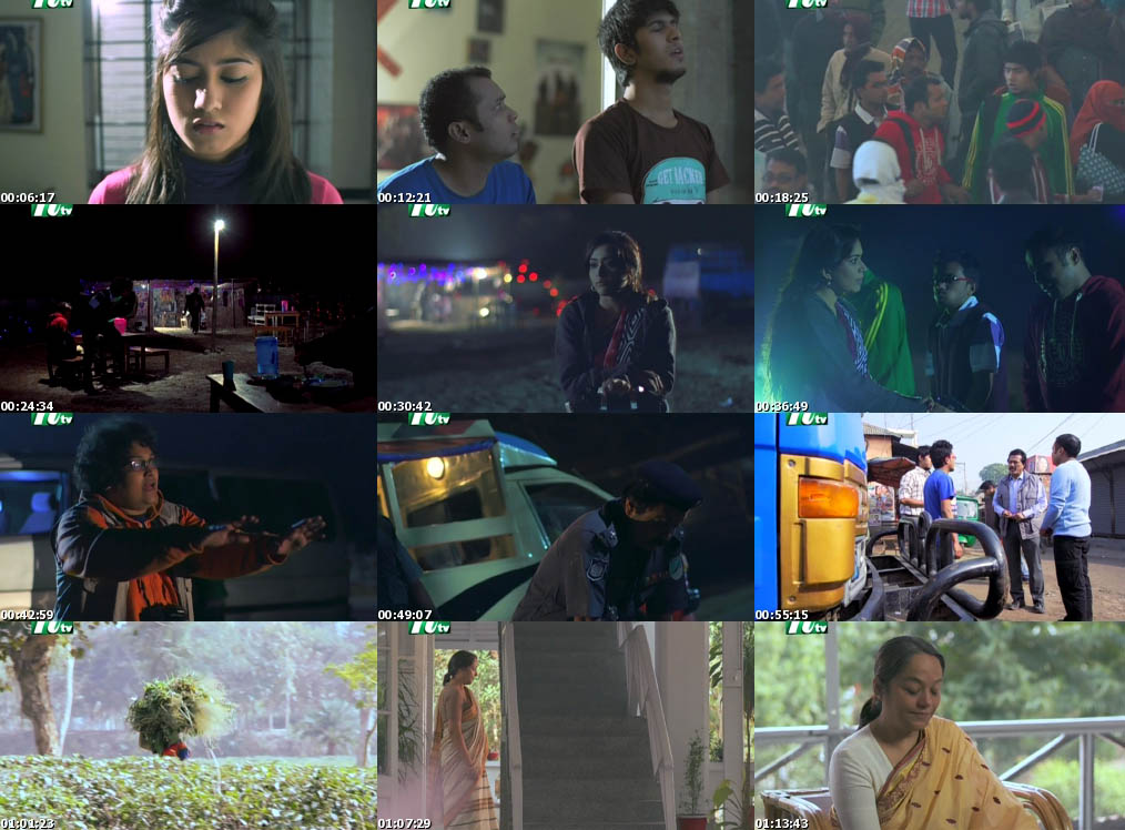 BANGLA | freevideodownloads4u